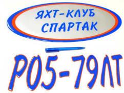 spartak.jpg